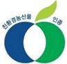 친환경 농산물 인증제